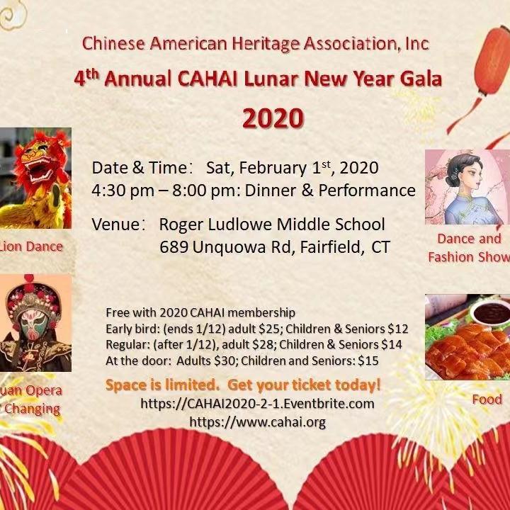 4th Annual Lunar New Year Gala 2020