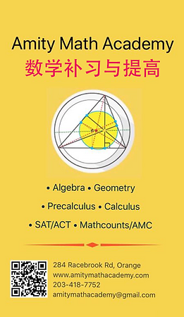 amity Math.PNG