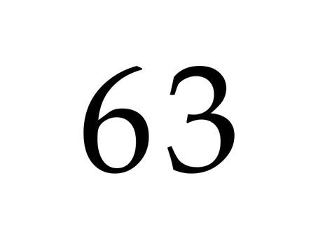 「63-ロクサン-」オフィシャルサイトを公開しました。