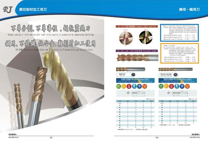 鎢鋼銑刀13.jpg