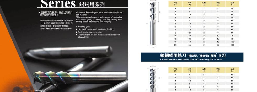 鎢鋼銑刀11.jpg