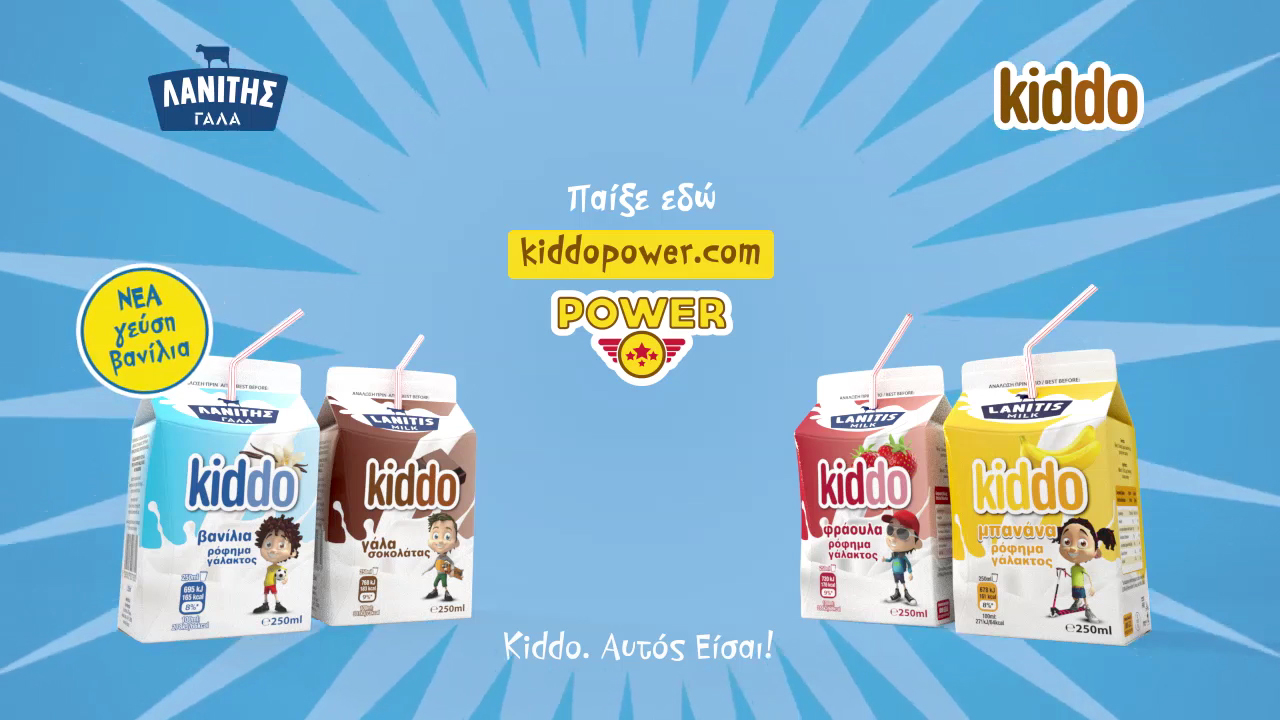 Kiddo-Competition-02