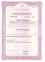 Стоматология Дентс Плюс Петропавловск-Камчатский