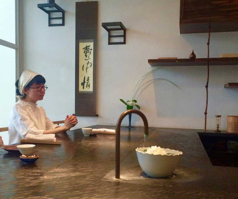 SAKURAI JAPANESE TEA EXPERIENCE