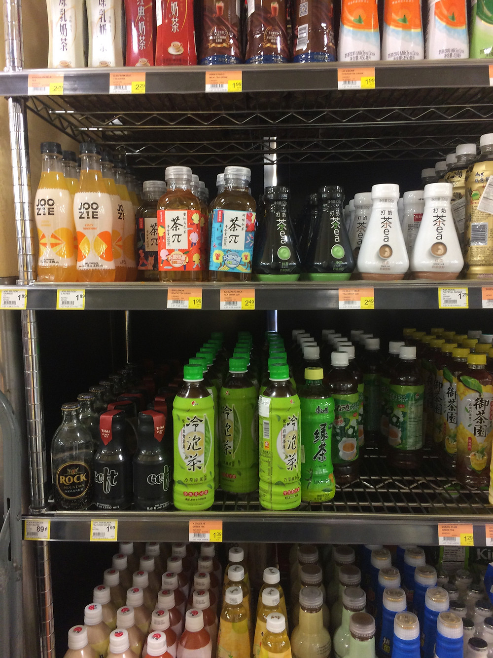 I have office sickness and will always look at the bottled tea sections of grocery stores (RTD or ready-to-drink is what we call it in the industry)