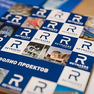 Reynaers Aluminium Rus.