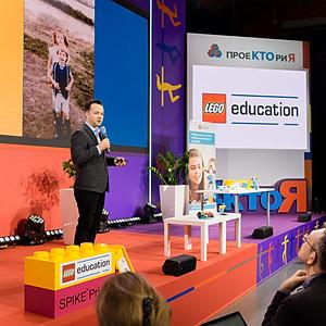 LEGO. Выставка образования.