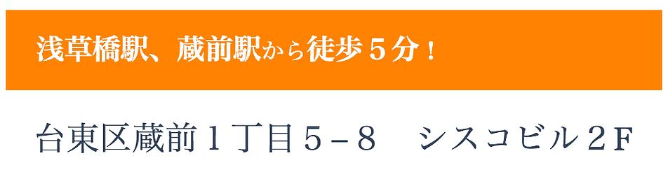 school5_01.png