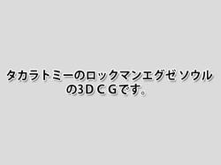 rock04