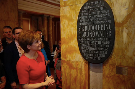 Scotland's First Minister unveils plaque Aug 2017