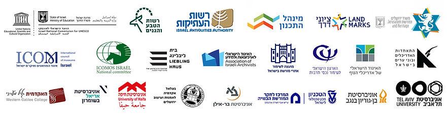 Logos_2021_web_20210506.jpg