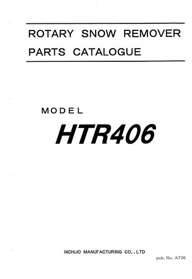 Запасные части для японских шнекороторов,  Niigata, Nichijo, TCM, Nisseki