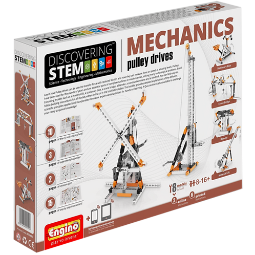 STEM Mechanics: Pulley Drives