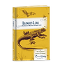 aar-pre-reading-lizard-lou-150x150.png