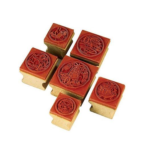 Money Stamp - 6 pieces $1, $2, 50c, 20c, 10c & 5c