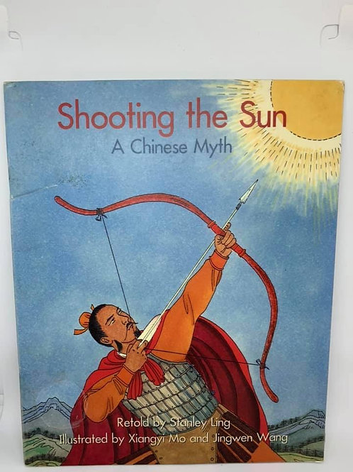 Shooting the Star - A Chinese Myth (Springboard) Level  19/20