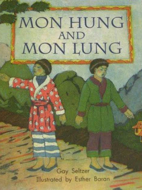 Mon Hung and Mon Lung Level 14 (MacMillan Beetle Box)