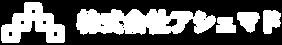 ロゴ(白・横).png
