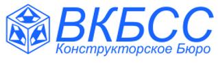 ВКБСС