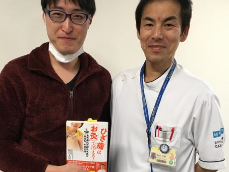 2/17更新 東大病院リハビリ科鍼灸部門の研修をスタートします