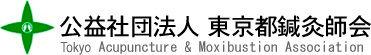 東京都鍼灸師会 ロゴ.jpg