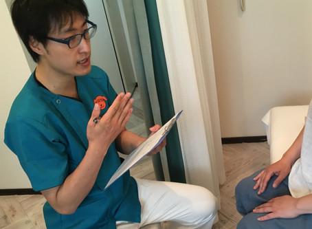 健康保険を使って施術する意味