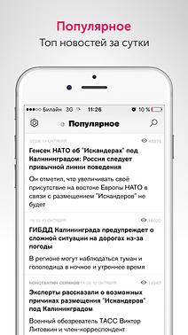 Do digital приложение Клопс.ru