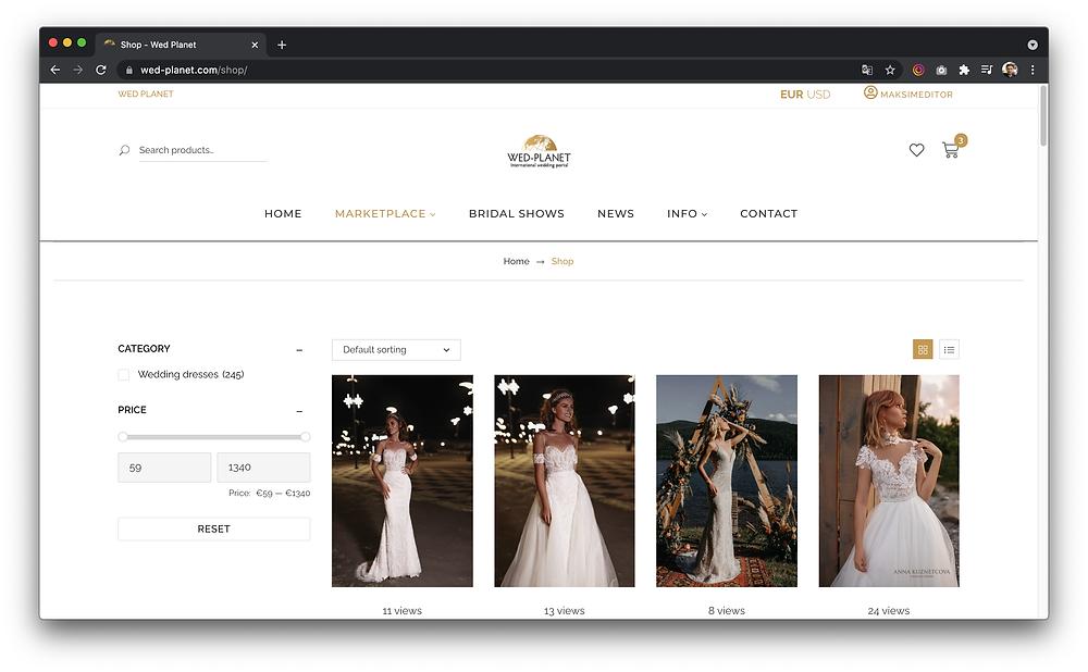 Главная страница каталога сайта wed-planet.com