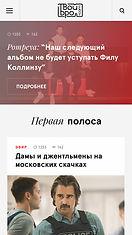Do digital Сайт tvoybro.com