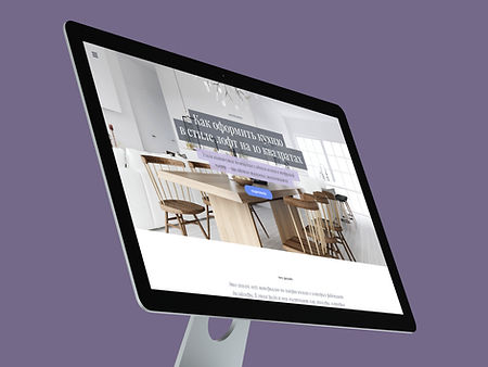 Сайт для журнала Калининградские дома