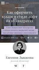 Мобильный сайт для Калининградских домов Do digital Сайт kdoma.ru