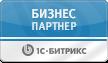 business_sm_bussines_partner_kaliningrad