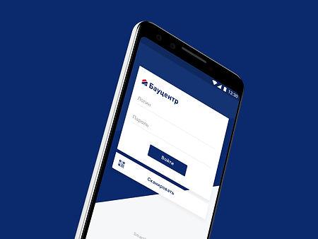 Бауцентр мобильное приложение SmartStaff