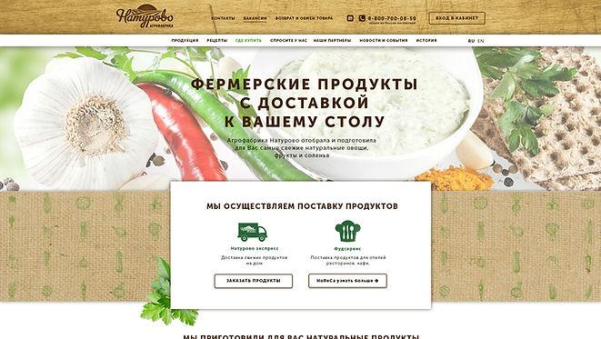 Do digital Сайт Клопс.ru