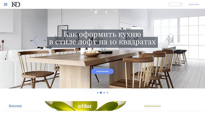 Do digital Сайт kdoma.ru