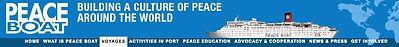 PEACEJOURNEY PeaceBoatUS Logo_edited.jpg