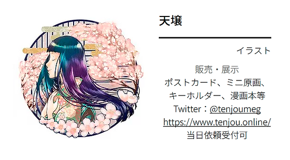 2019-06-16 (1)-2.png