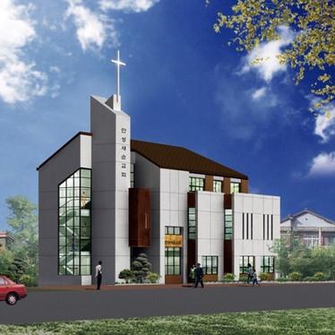 안성새순교회