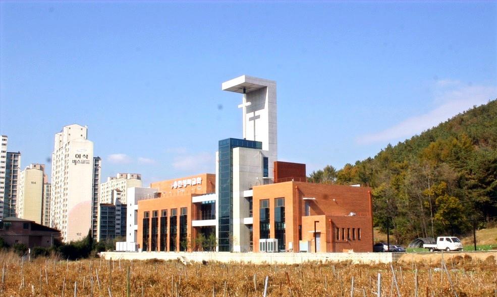 용인영락교회