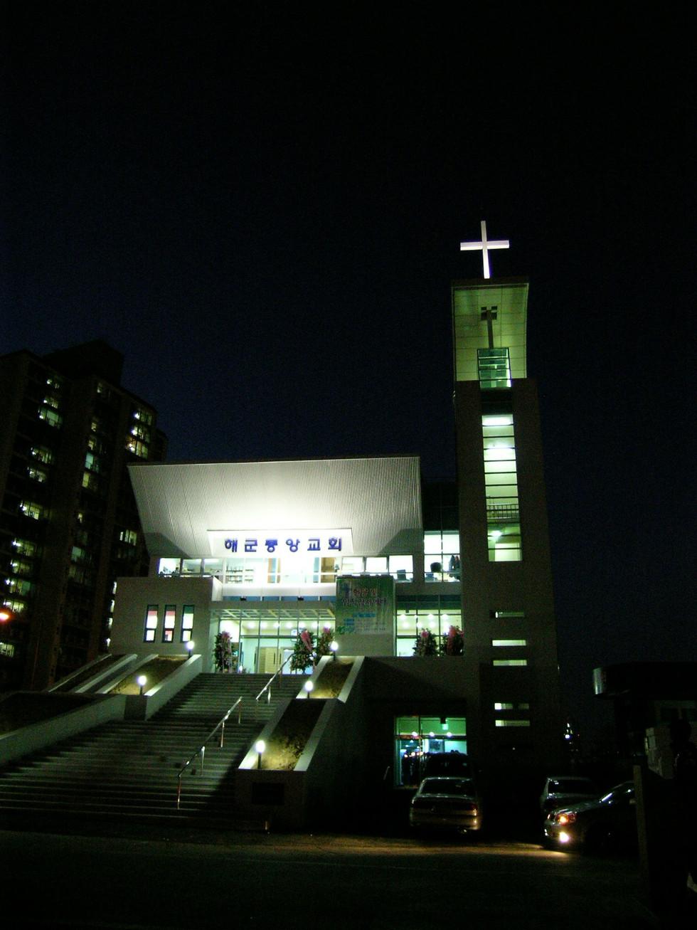 해군중앙교회_정주건축
