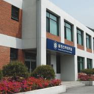 실천신학대학원