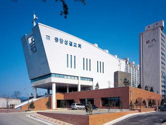 중앙성결교회
