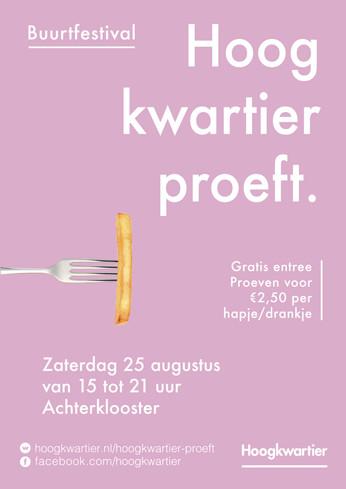 Hoogkwartier_Posters_A3_3mmbleed2.jpg
