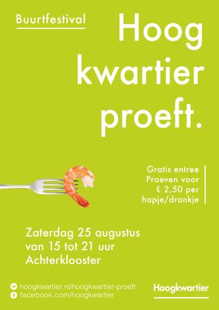 Hoogkwartier Flyer_garnaal groen_A5_3mmb