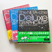The NETA-cho