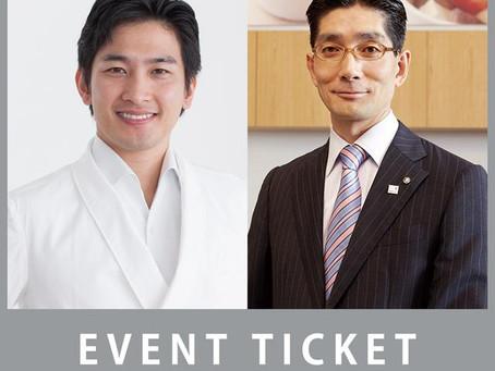 11月24日「和食の日」に代官山蔦屋書店にてトークイベントを行います