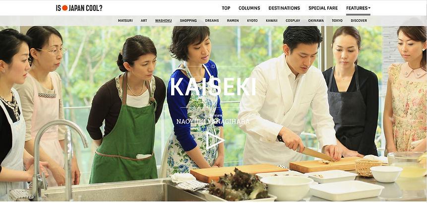 KAISEKI_IS JAPAN COOL?