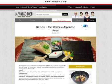 サイトNHK WORLD-JAPANに掲載されています