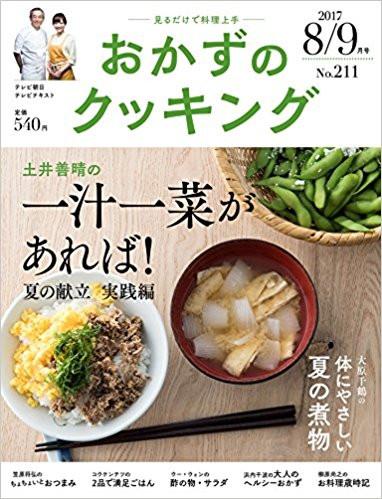 クリックでAmaon.jpのページへジャンプします