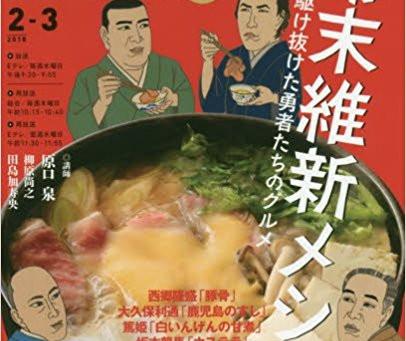 本日11時よりNHK「きょうの料理」と「趣味どきっ」の再放送があります